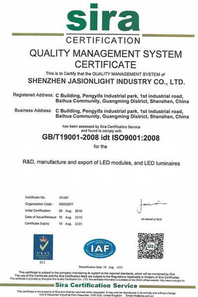 ISO9001-Jasionlight
